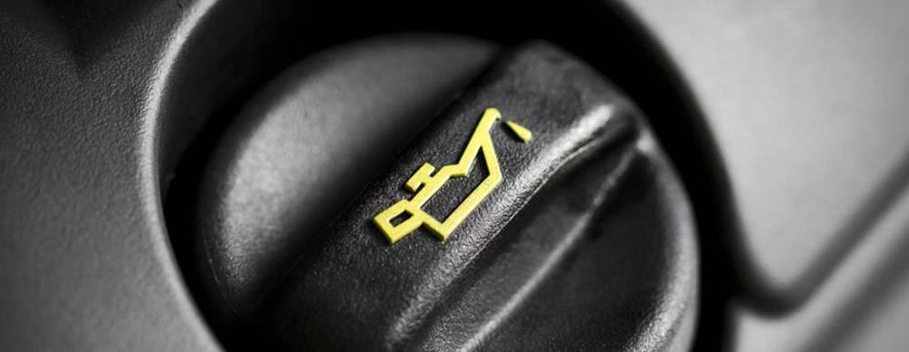 Image Result For Honda Accord Oila