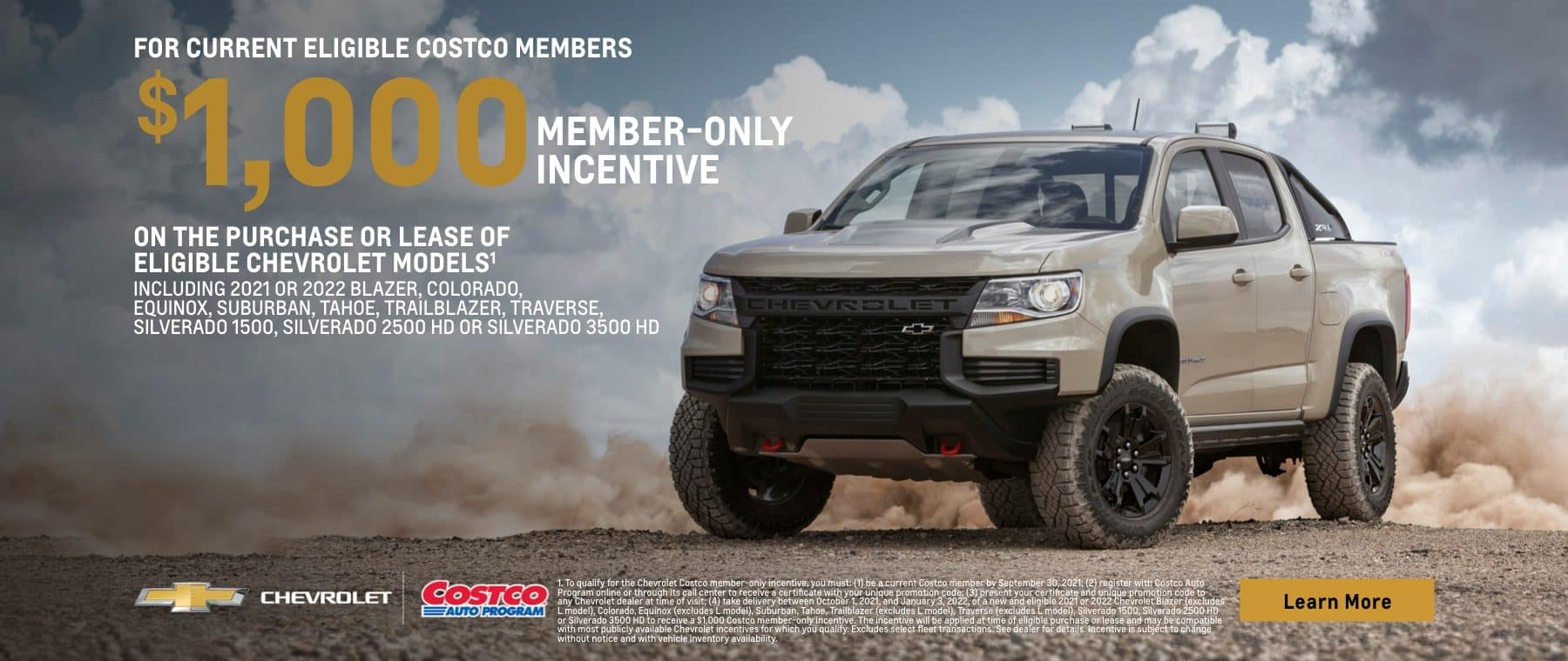 1,000 Member Only Incentive