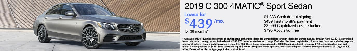 2019 C300 Lease Offer