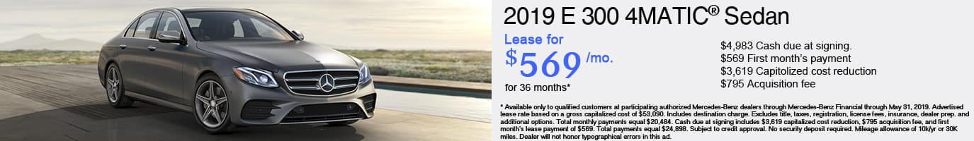 2019 Mercedes-Benz E300 Lease Offer