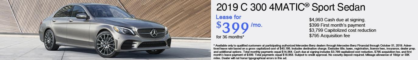 2019 Mercedes-Benz C 300 Lease Offer
