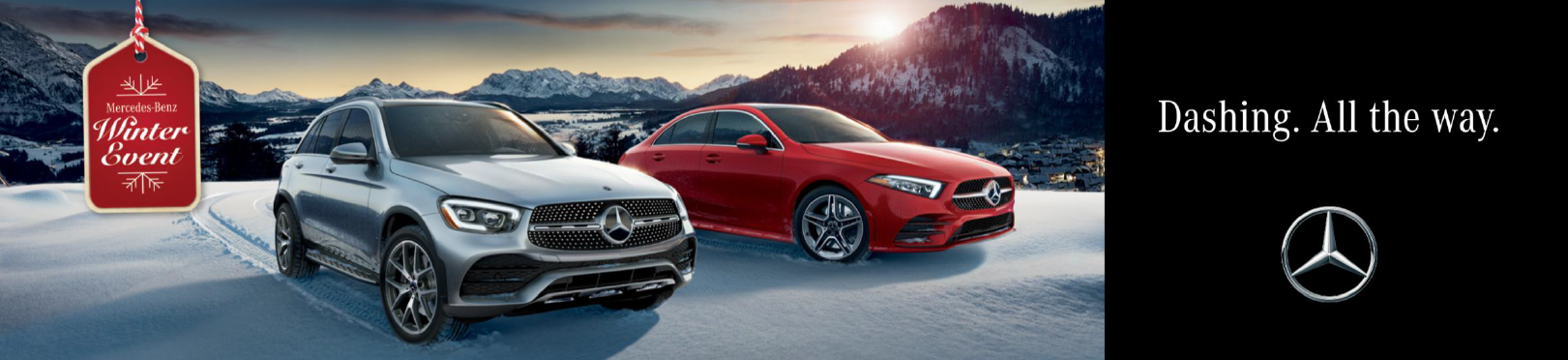 The Mercedes-Benz Winter Event
