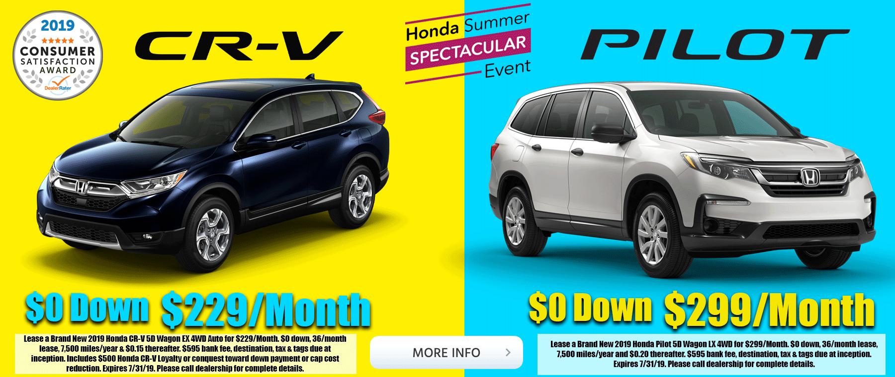 Honda CRV Honda Pilot