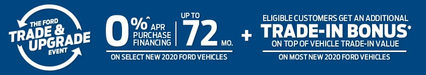 Ford Trade and Upgrade