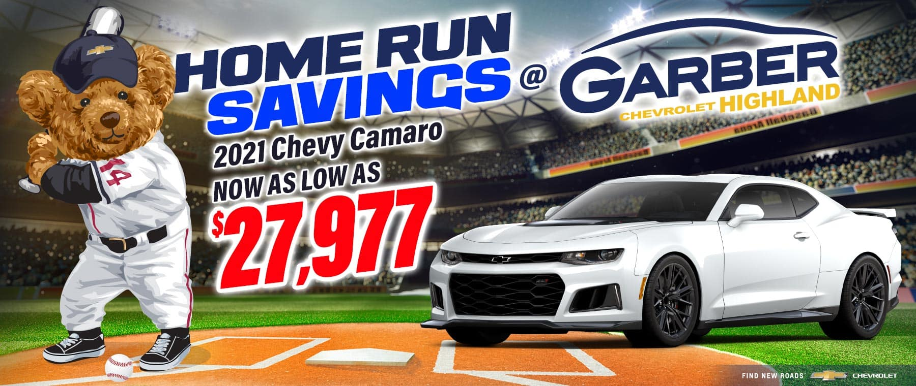 2021 Chevy Camaro - as low as $27,977