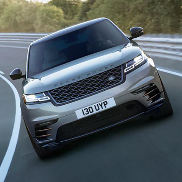 2021 Land Rover Ext