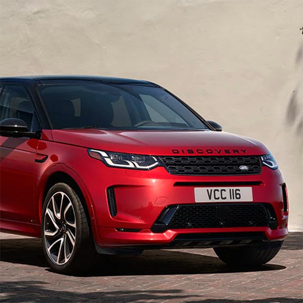 2021 Land Rover Ext2
