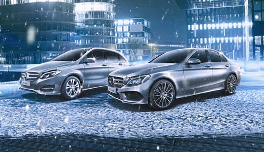 Certified Pre-Owned Holiday Sale: 2014-2016 B-Class/C-Class/CLA