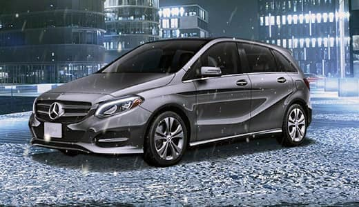 2018 B 250 4MATIC<br>[inventory_info name=