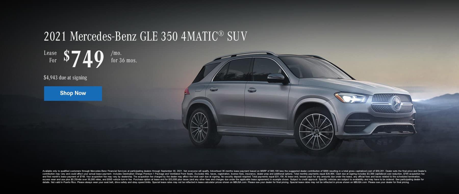 2021 Mercedes-Benz GLE 350 4MATIC® SUV