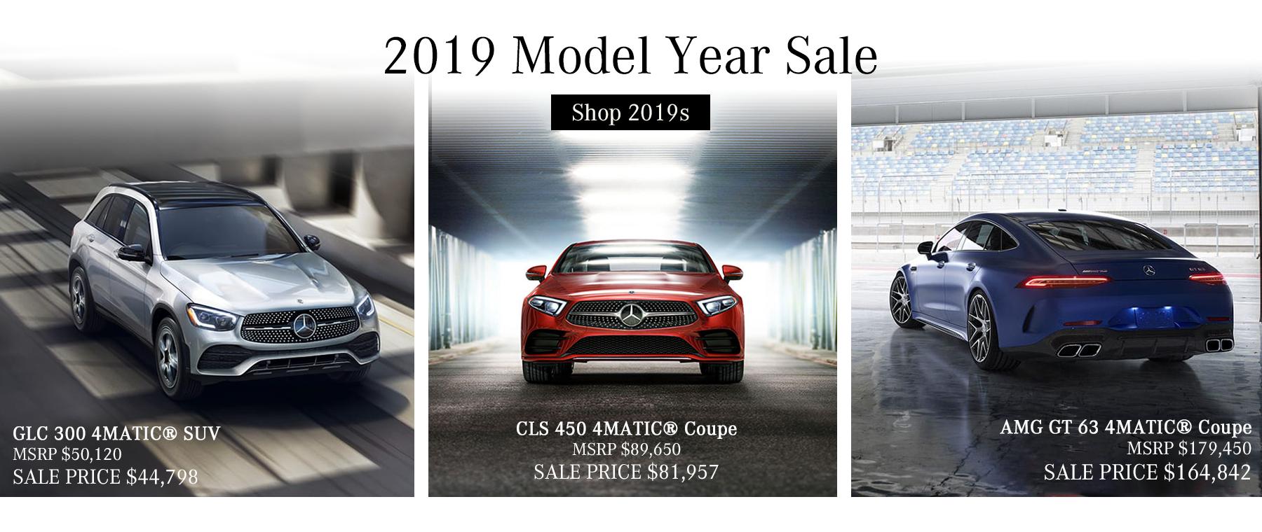2019 Model Year Sale