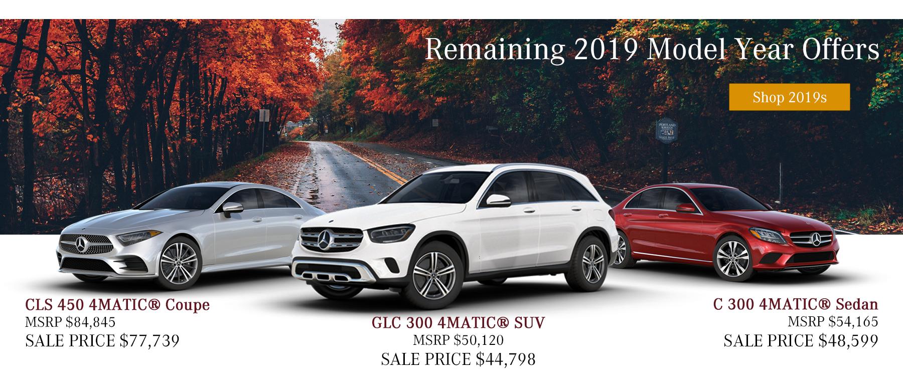 2019 model-year sale