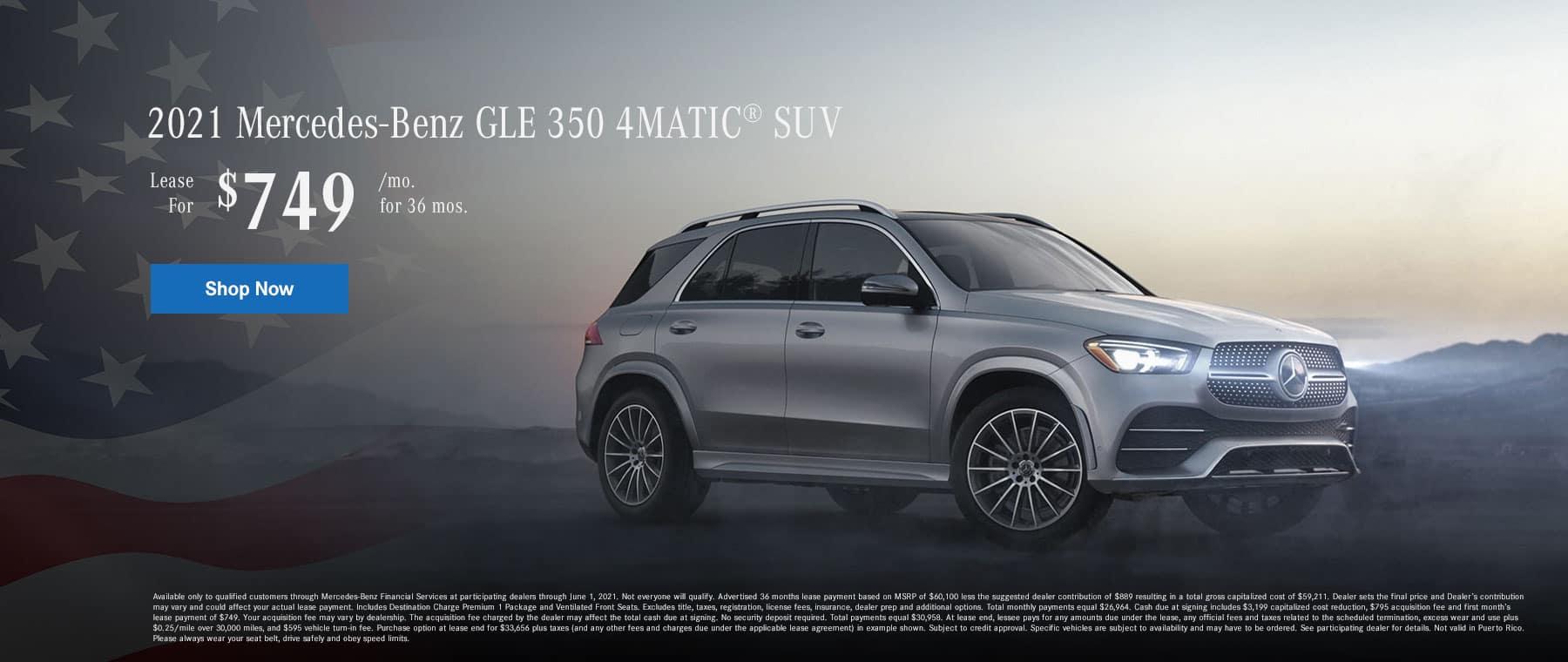 2021 GLE 350 4MATIC SUV