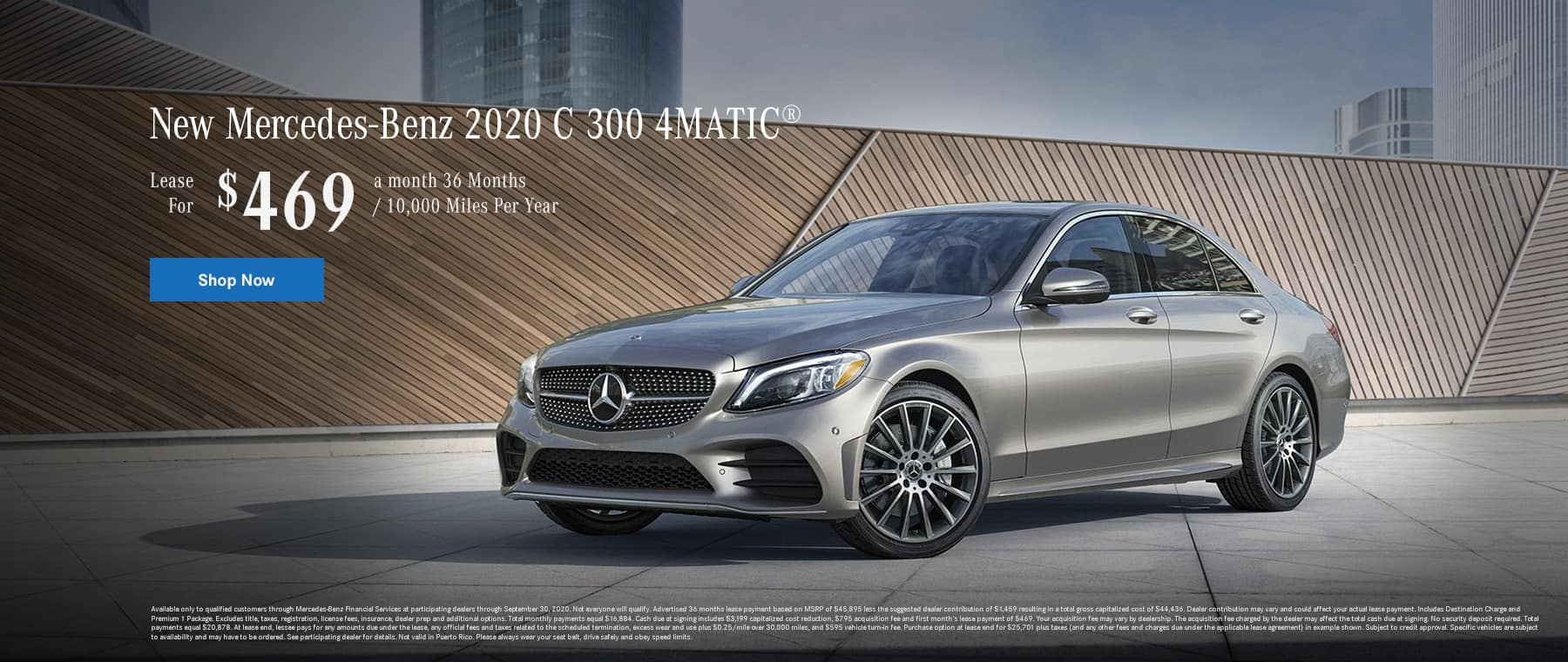 2020 C 300