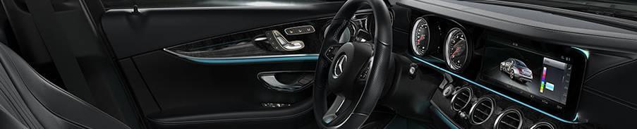 2017 Mercedes-Benz E-Class New Orleans LA