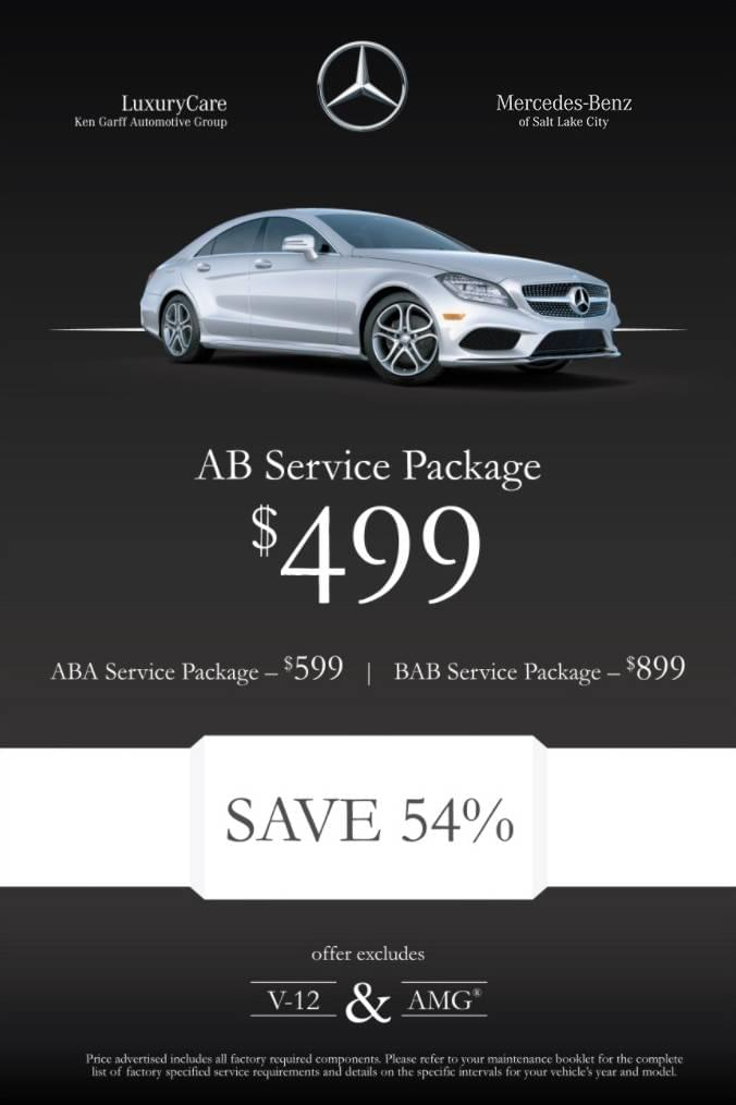 Prepaid maintenance program mercedes benz of salt lake city for Mercedes benz prepaid maintenance