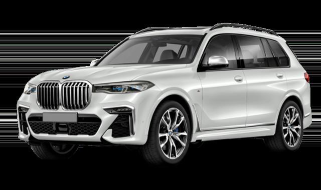 2020 bmw x7 white exterior