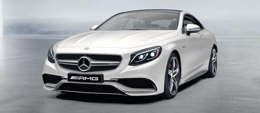 2017 S 550/63 AMG 4MATIC Coupe