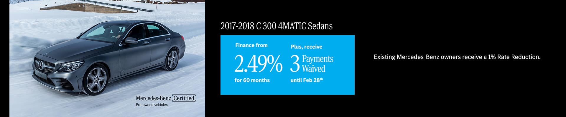 2017-2018 C 300 4MATIC Sedans: Financing from 2.49% for 60 months with a 3 month payment waiver.