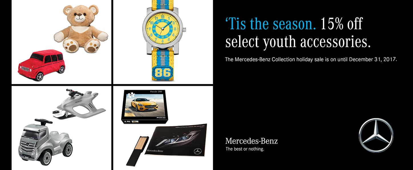 Mercedes benz collection holiday sale mercedes benz for Mercedes benz retail careers
