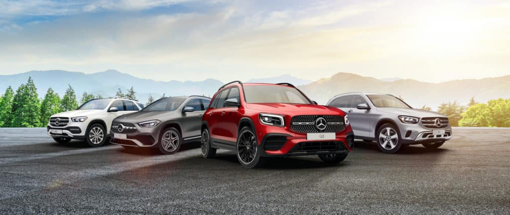 The Mercedes-Benz SUV Family Event