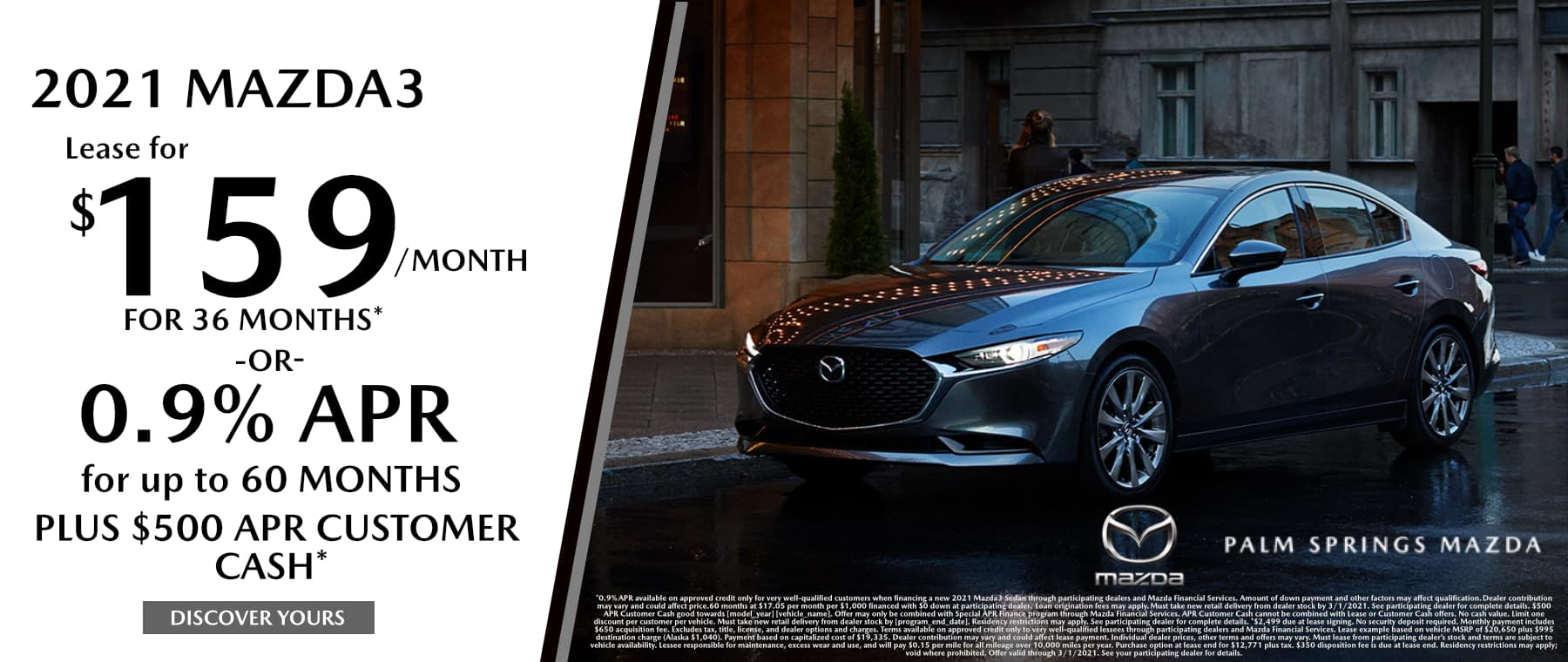 February_2021 Mazda3 Palm Springs Mazda