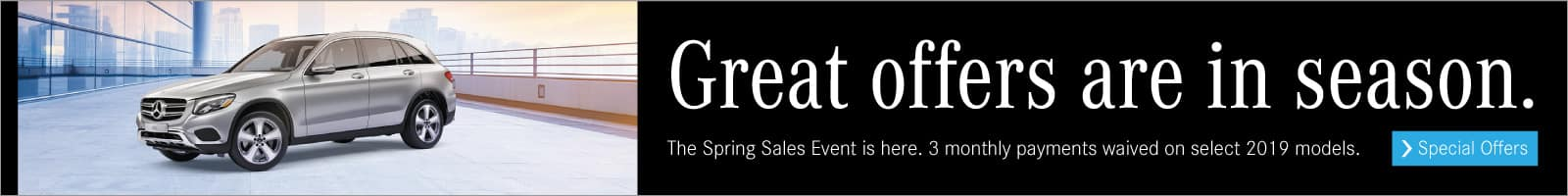 The Spring Sales Event