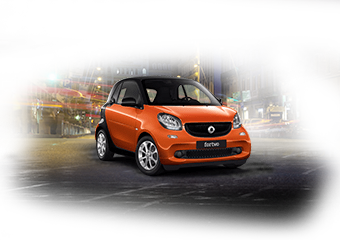 smart fortwo electric drive - coupe